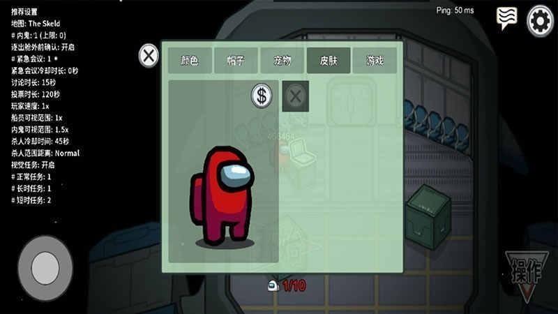 太空狼人中文下载安卓