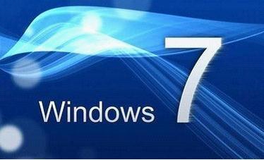 解决win7系统的应用程序单击变成打开的办法