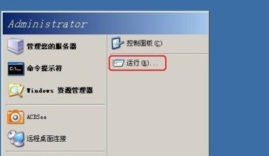 该怎么做windows2003借用XP风格,?