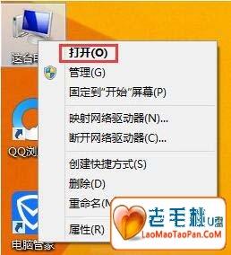 win8系统显示文件后缀名操作方法win8系统怎么显示文件后缀名