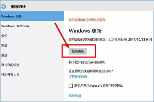 windows10系统无法激活怎么解决?