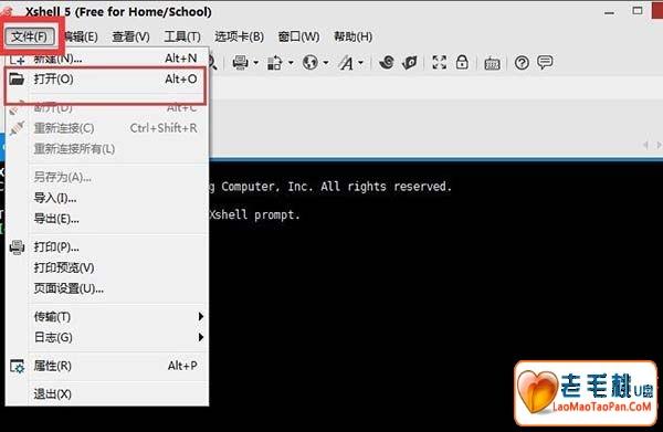 Xshell如何远程桌面连接Linux系统