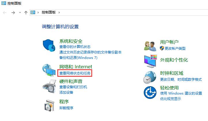如何解决windows10系统DNS出错打不开网页的问题