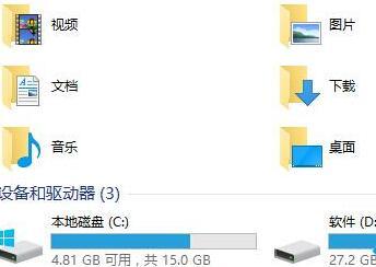 Win10系统隐藏个人文件夹的具体方法