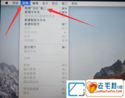 解决Win7纯净版访问mac上的共享文件夹