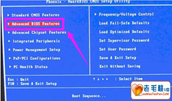 usb启动模式联想笔记本如何设置biosU盘启动