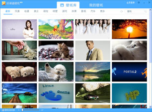 http://img.laomaotaopan.com/d/file/pic_soft/20210114/2013531105450404.jpg