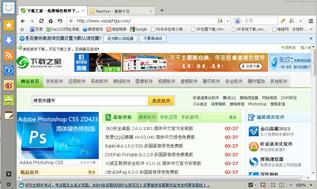 傲游云浏览器maxthon 4.0.3.6000 官方正式版
