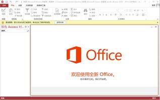 http://img.laomaotaopan.com/d/file/pic_soft/20210114/2013531105642908.jpg