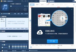 http://img.laomaotaopan.com/d/file/pic_soft/20210114/2013531105712622.jpg