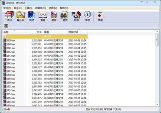http://img.laomaotaopan.com/d/file/pic_soft/20210114/2013531105824481.jpg