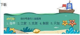 http://img.laomaotaopan.com/d/file/pic_soft/20210114/2013610114641595.jpg