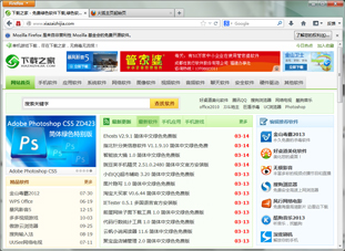 http://img.laomaotaopan.com/d/file/pic_soft/20210114/2013611135841386.jpg