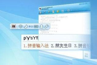 http://img.laomaotaopan.com/d/file/pic_soft/20210114/2013612151324839.jpg