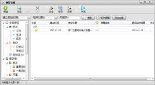 http://img.laomaotaopan.com/d/file/pic_soft/20210114/2013613131826207.jpg