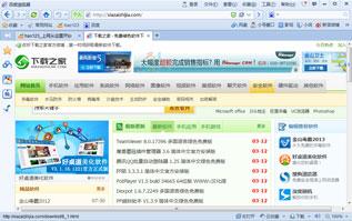 http://img.laomaotaopan.com/d/file/pic_soft/20210114/201361315444367.jpg
