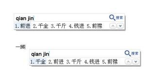 http://img.laomaotaopan.com/d/file/pic_soft/20210114/201361413350234.jpg