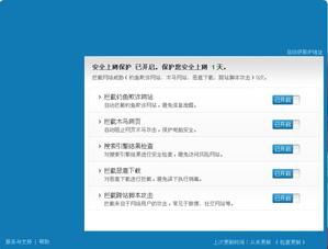 http://img.laomaotaopan.com/d/file/pic_soft/20210114/2013615162446544.jpg