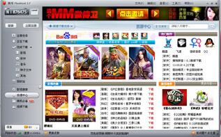 http://img.laomaotaopan.com/d/file/pic_soft/20210114/2013616153023274.jpg