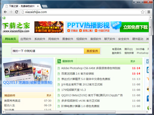 http://img.laomaotaopan.com/d/file/pic_soft/20210114/20136816421251.jpg