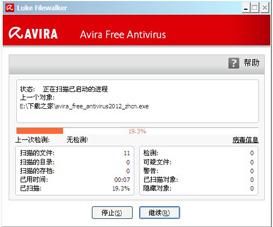 http://img.laomaotaopan.com/d/file/pic_soft/20210114/20136920135526.jpg
