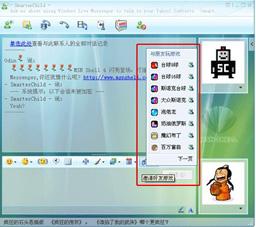 http://img.laomaotaopan.com/d/file/pic_soft/20210114/201369202327980.jpg