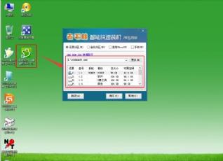 毛桃盘超级U盘启动盘制作工具V11.0(增强版)
