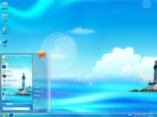 海岛风光win7风景主题
